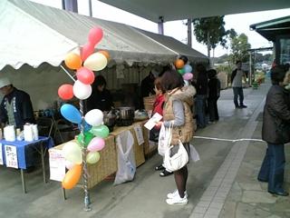醤油王国祭2