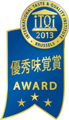 ITQI-AwardBlue13JAP-3stars.jpg