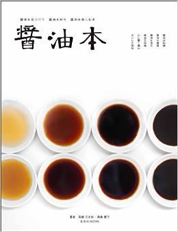 indexshouyuhon1.jpg