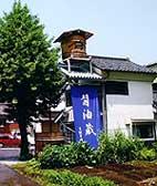弓削多醤油本社・坂戸工場