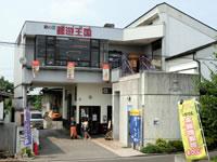 醤遊王国本店・日高工場