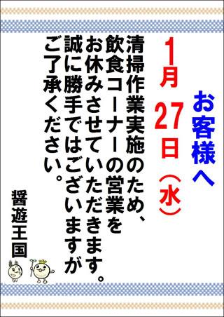 20160127.jpg
