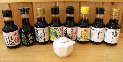 8種類の醤油