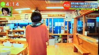 テレビ東京 9/29