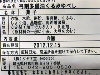 DSCF8493.jpg