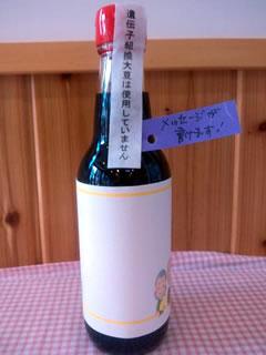 keirou02.jpg
