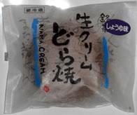 生クリームどら焼(しょうゆ味)