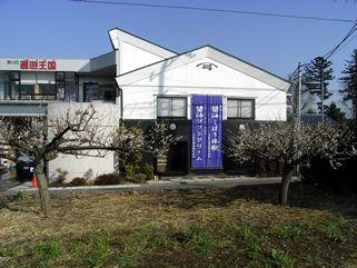 oukoku_ume1.jpg