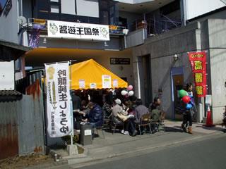 oukokusai1103_3.jpg