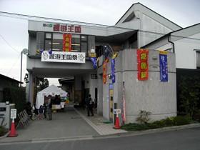 oukokusai2008_11_1.jpg
