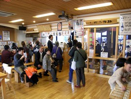 oukokusai2008_11_2.jpg