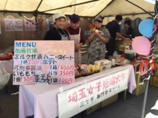 oukokusai201906d.jpg
