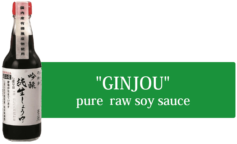 Raw soy sauce