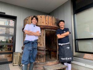 NHK総合1・東京「うまいッ!」8/16